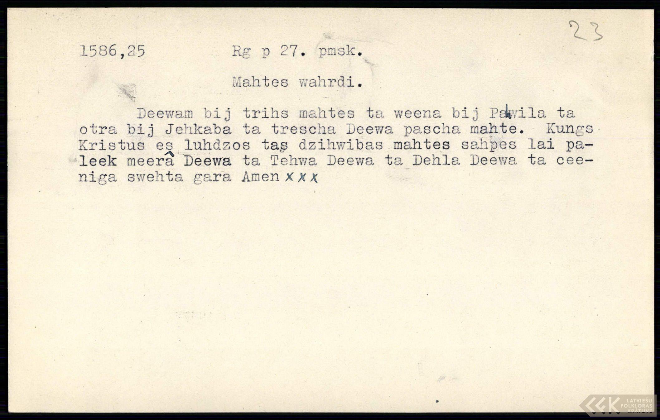 LFK-1586-00025-buramvardu-kartoteka