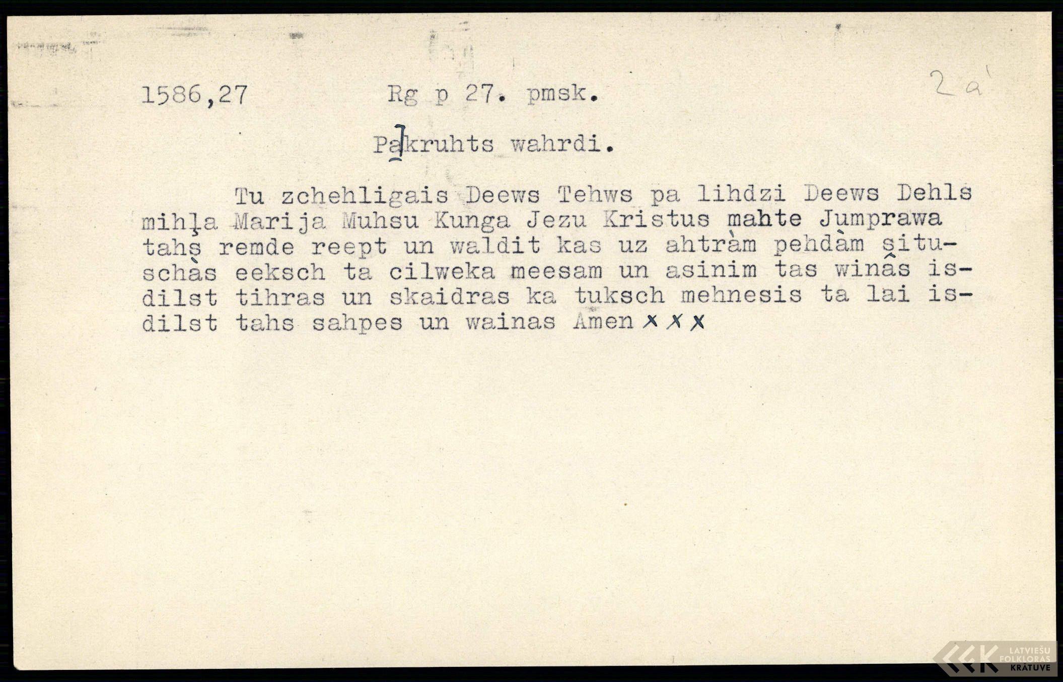 LFK-1586-00027-buramvardu-kartoteka