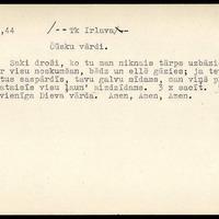 LFK-1586-00044-buramvardu-kartoteka