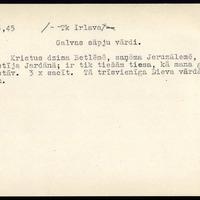 LFK-1586-00045-buramvardu-kartoteka