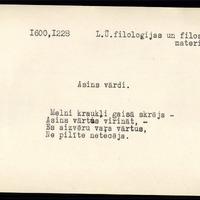 #LFK-1600-1228