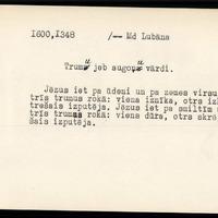 #LFK-1600-1348