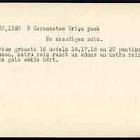 LFK-1650-01180-buramvardu-kartoteka