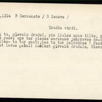 LFK-1650-01314-buramvardu-kartoteka