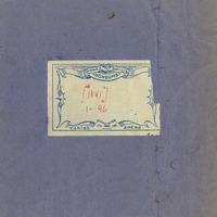 1441-Janis-Ziviters-0001