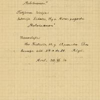 1586-Blaumana-pamatskola-0001