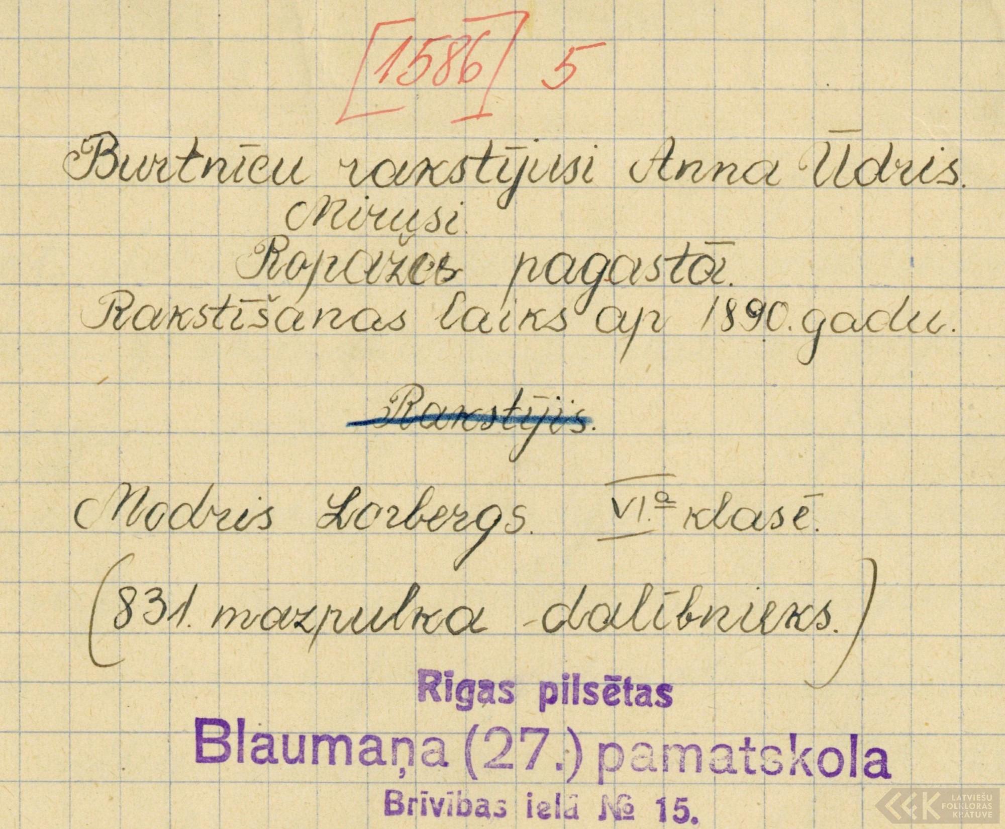1586-Blaumana-pamatskola-0003