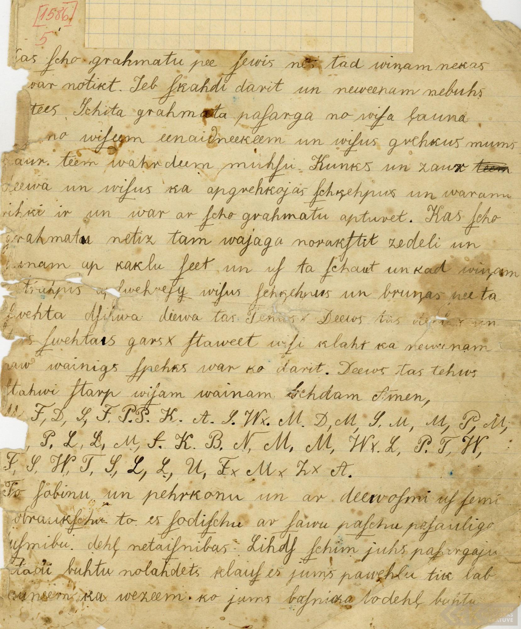 1586-Blaumana-pamatskola-0004