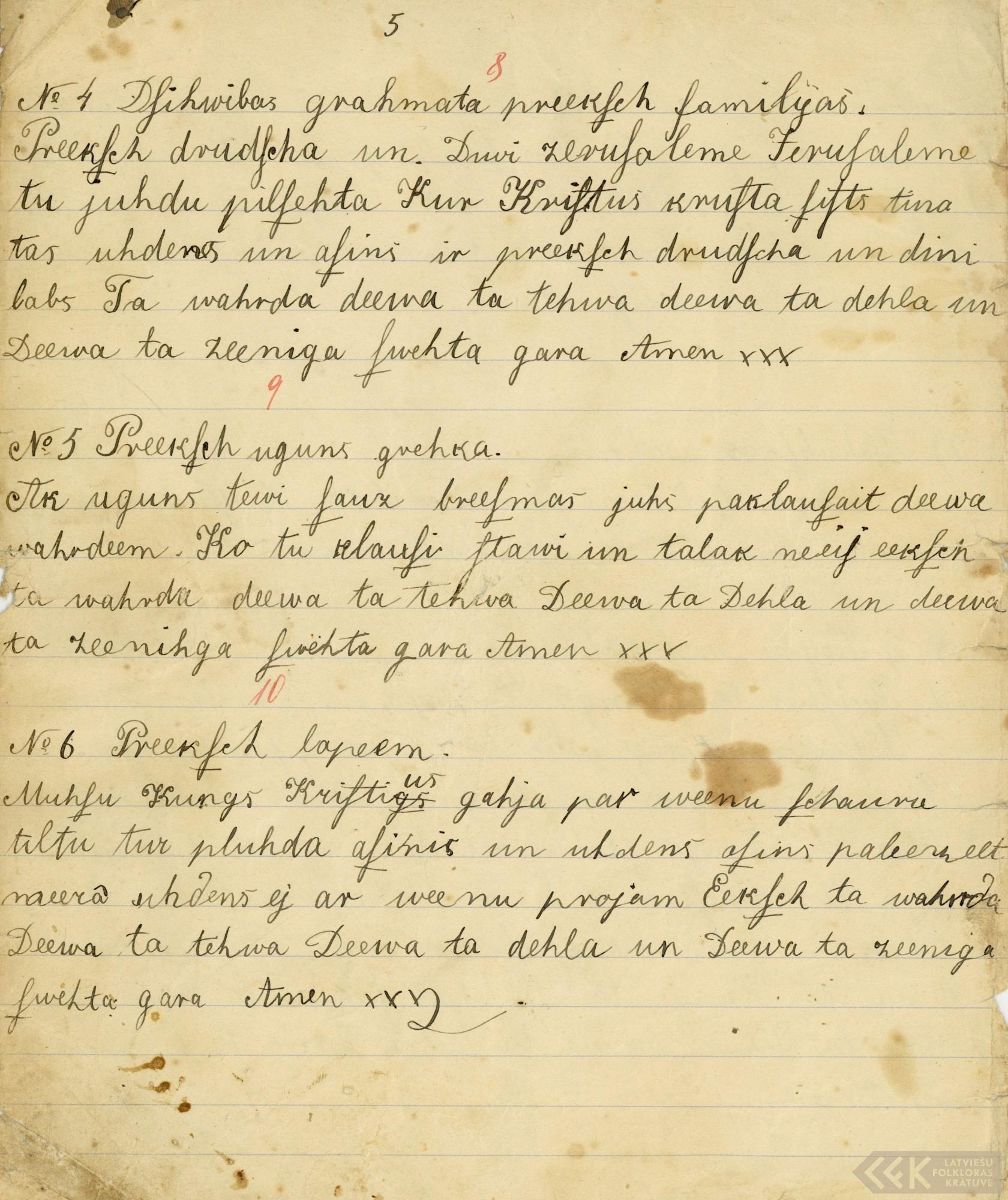 1586-Blaumana-pamatskola-0007