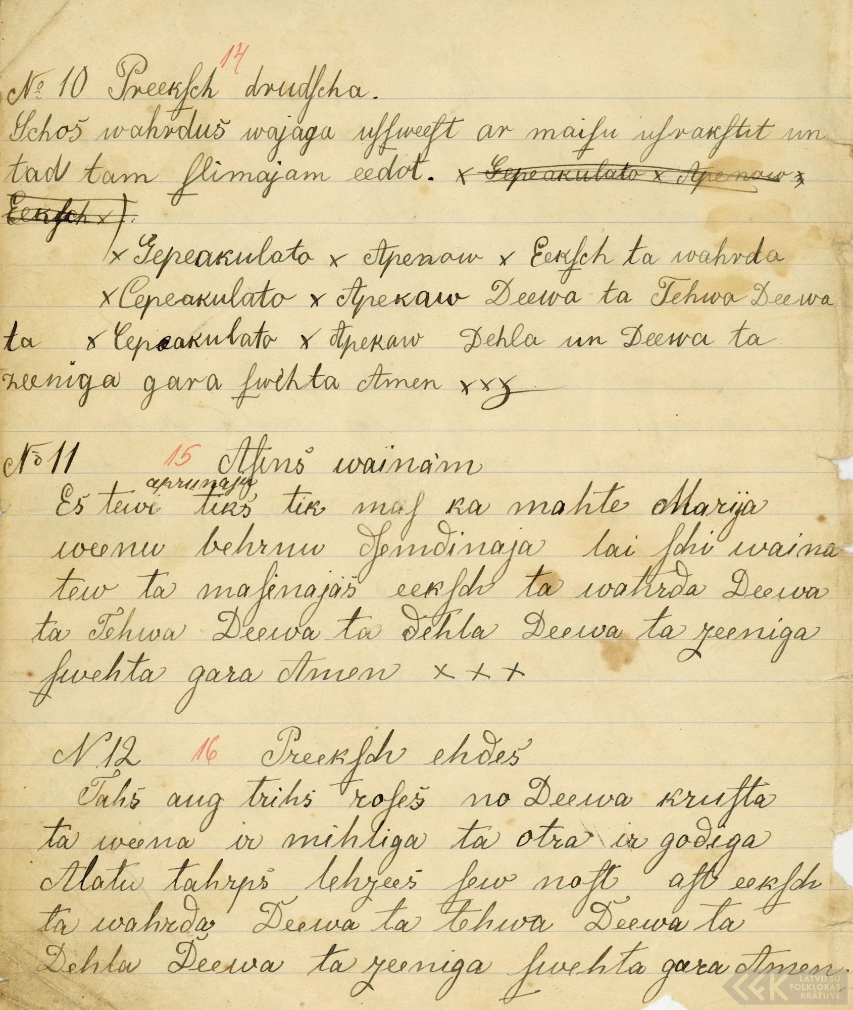 1586-Blaumana-pamatskola-0009