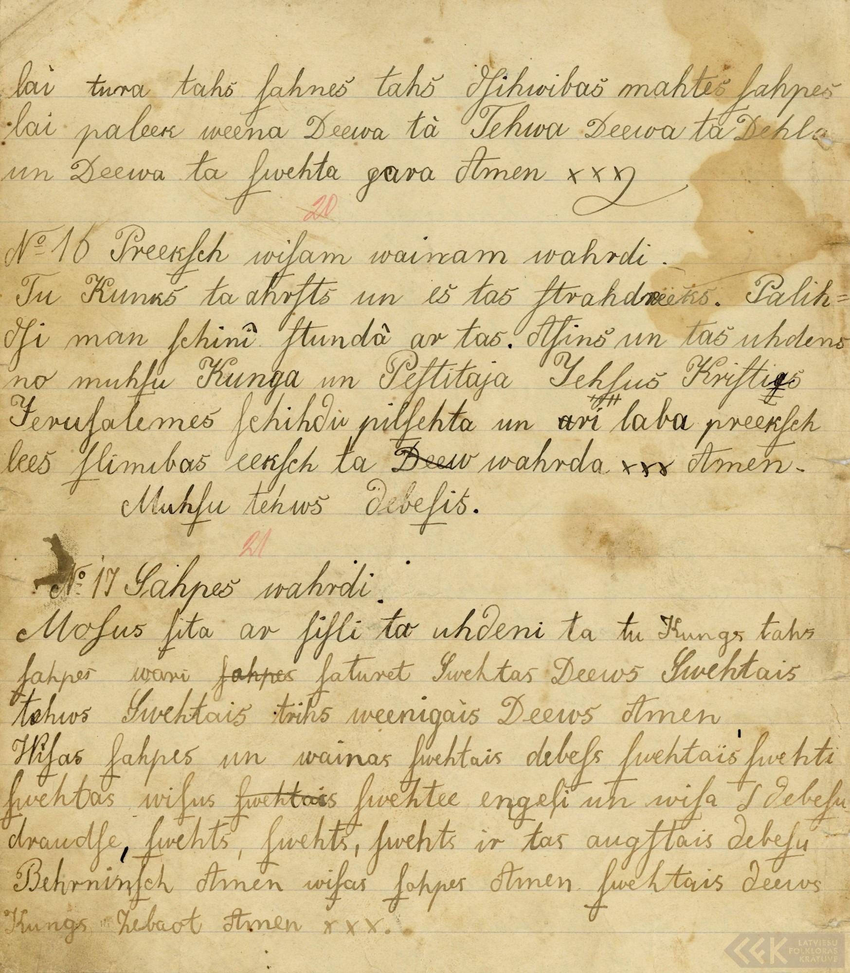 1586-Blaumana-pamatskola-0011