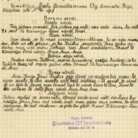 1586-Blaumana-pamatskola-0017