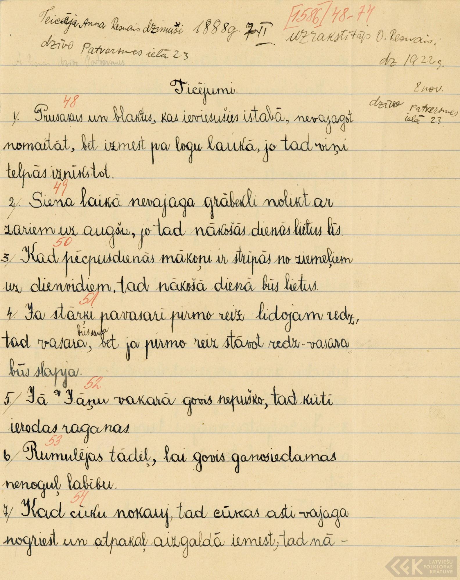 1586-Blaumana-pamatskola-0018