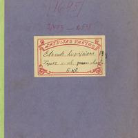 1695-Popes-6-klasu-pamatskola-03-0001