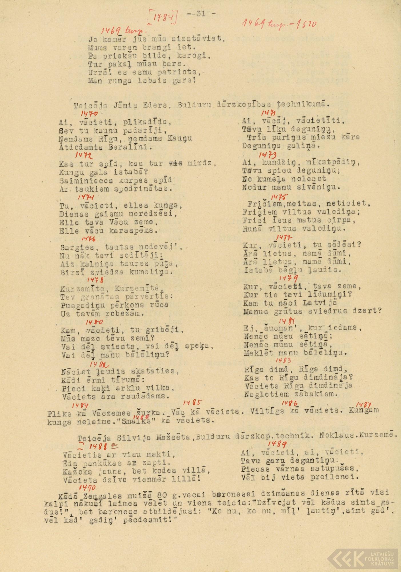 1784-Elza-Bite-01-0071