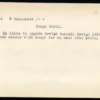 LFK-0089-00034-buramvardu-kartoteka
