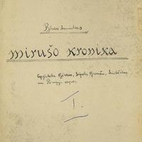 Nmk01-Alfons-Vecmanis-01-0002