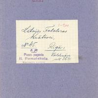 1164-Puzes-otra-pamatskola-0001