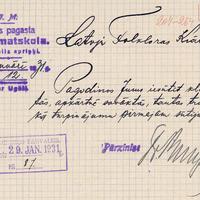 1164-Puzes-otra-pamatskola-0017
