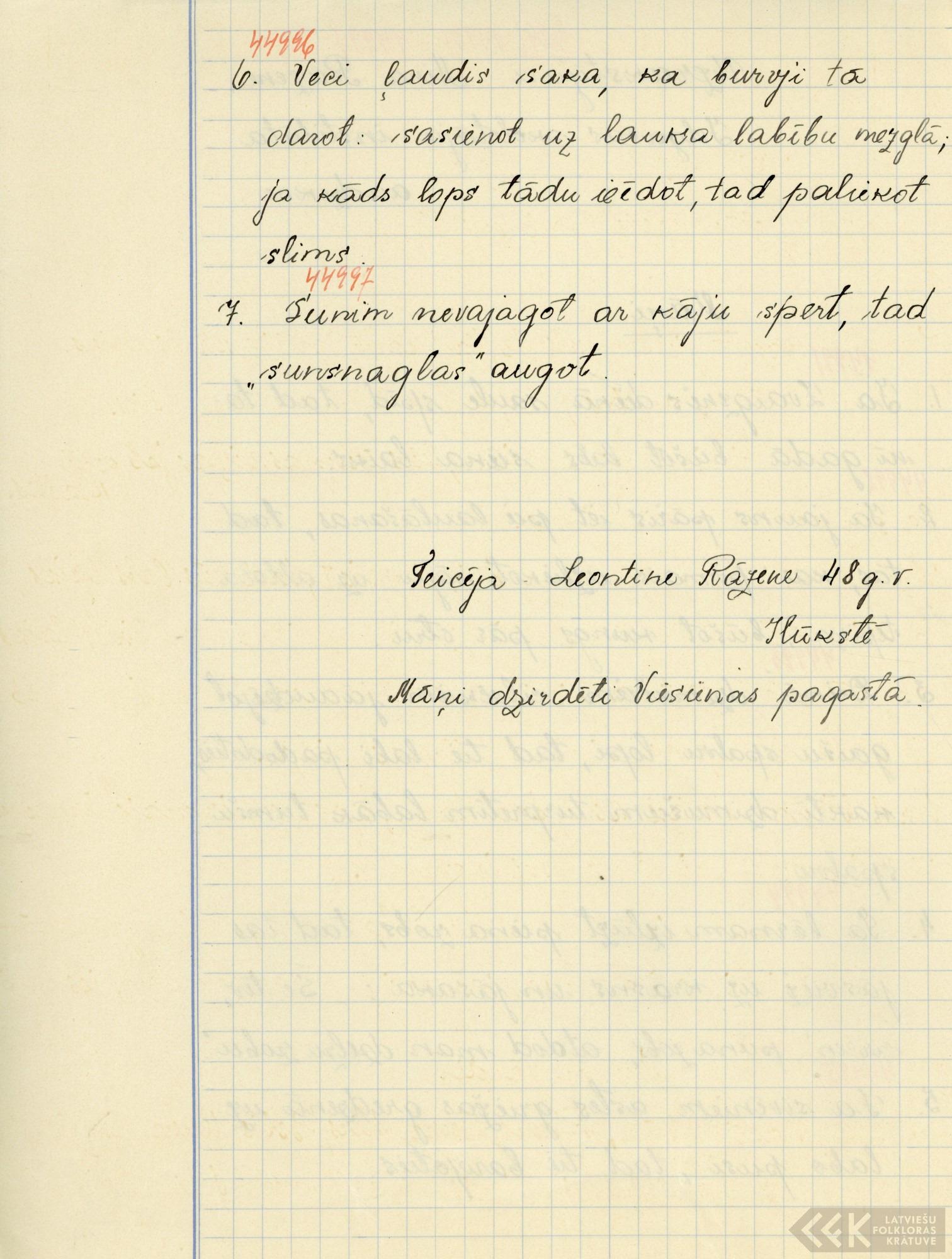 0929-Jelgavas-skolotaju-instituts-52-0164