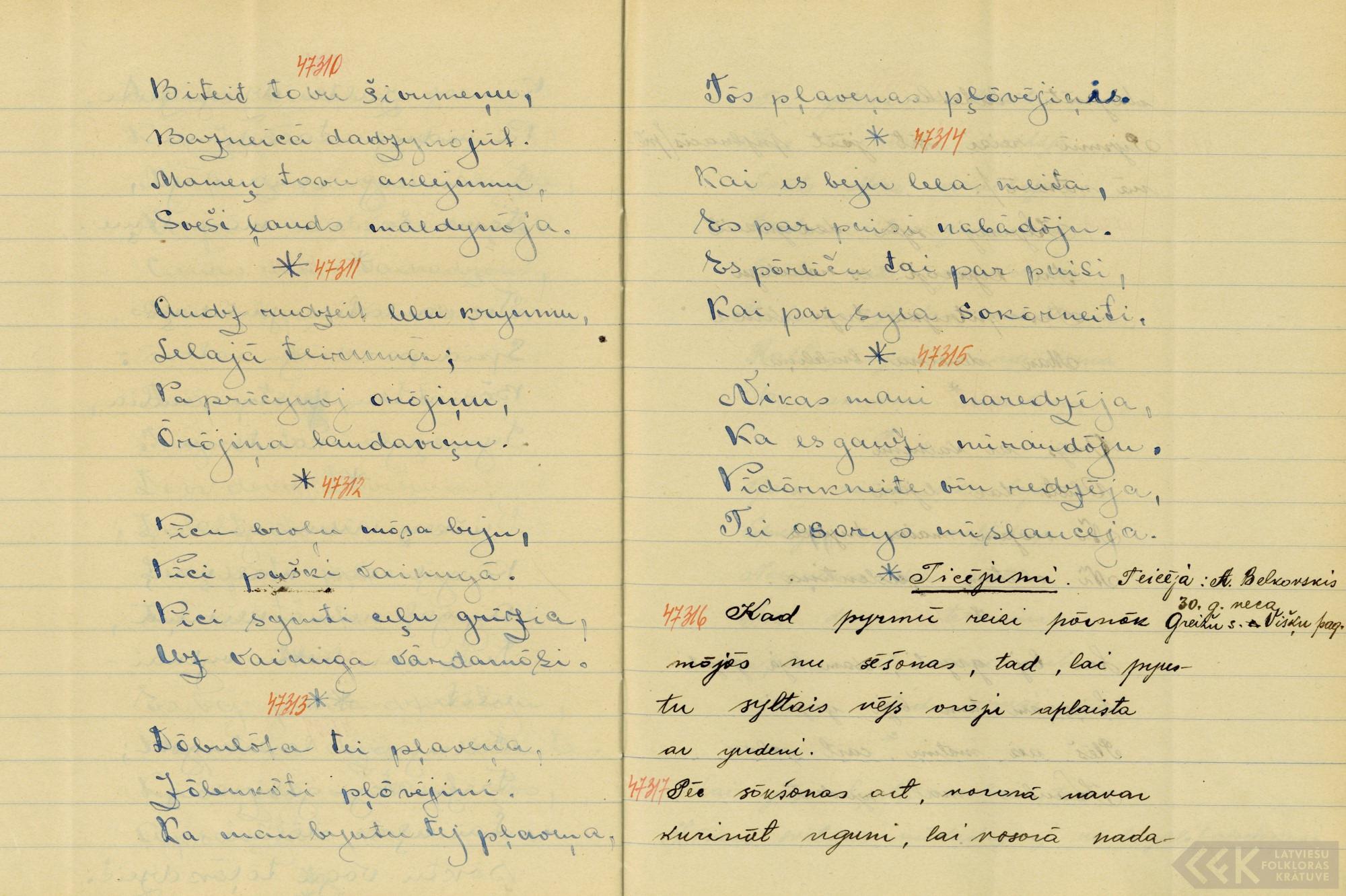 0929-Jelgavas-skolotaju-instituts-55-0055