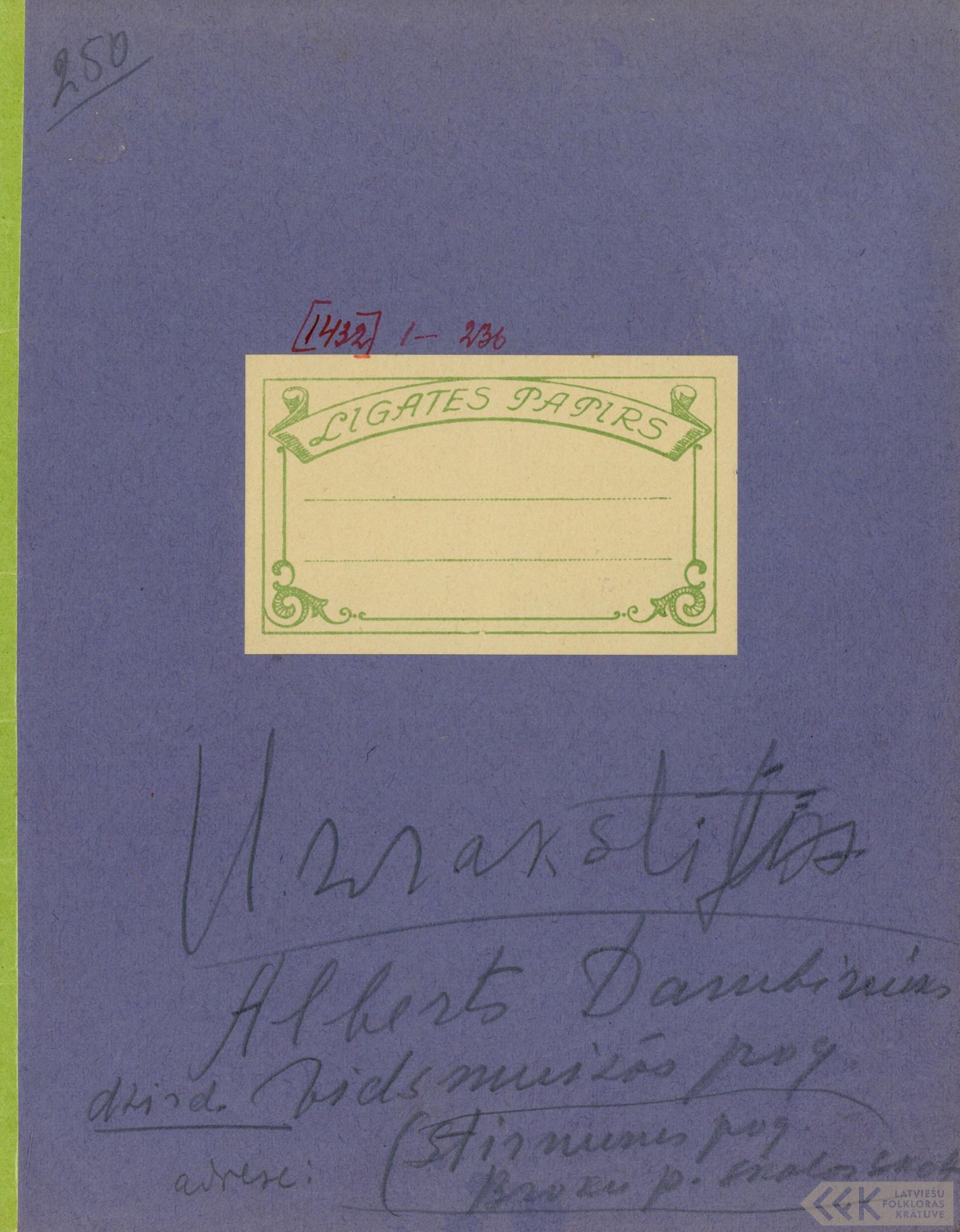 1432-Alberts-Dambinieks-0001