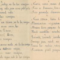 1710-Gramzdas-pamatskola-01-0003