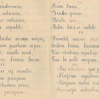 1710-Gramzdas-pamatskola-01-0004