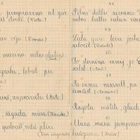 1710-Gramzdas-pamatskola-01-0008