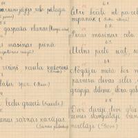 1710-Gramzdas-pamatskola-01-0009