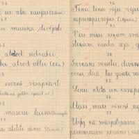 1710-Gramzdas-pamatskola-01-0010