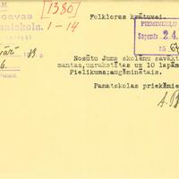 1380-Lielvircavas-pamatskola-0001
