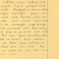 1380-Lielvircavas-pamatskola-0004