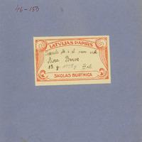 1798-Priekules-6-kl-pamatskola-01-0012