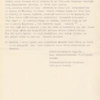 1979-Vladislavs-Urtans-01-0005