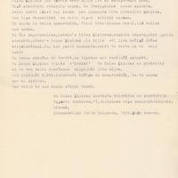 1979-Vladislavs-Urtans-01-0006