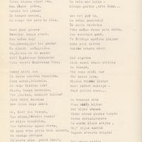 1979-Vladislavs-Urtans-01-0008