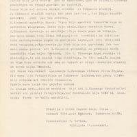 1979-Vladislavs-Urtans-01-0011