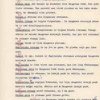 1979-Vladislavs-Urtans-01-0013