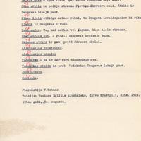 1979-Vladislavs-Urtans-01-0014