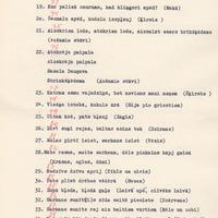 1979-Vladislavs-Urtans-01-0016