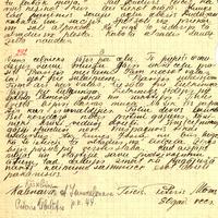 0512-Daugavpils-skolotaju-instituts-01-0011