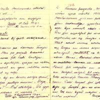 0512-Daugavpils-skolotaju-instituts-0209