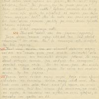 0740-Rezeknes-Valsts-skolotaju-instituts-01-0169