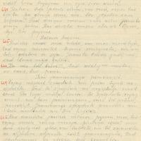 0740-Rezeknes-Valsts-skolotaju-instituts-01-0171