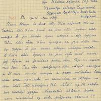 0740-Rezeknes-Valsts-skolotaju-instituts-01-0178
