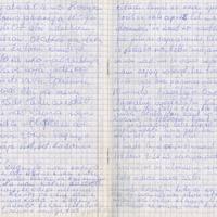 Ak139-Zigridas-Paegles-dienasgramatas-04-0011