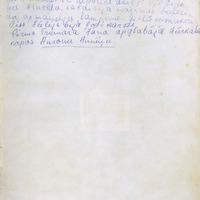 Ak139-Zigridas-Paegles-dienasgramatas-04-0021