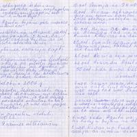 Ak139-Zigridas-Paegles-dienasgramatas-05-0004