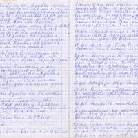 Ak139-Zigridas-Paegles-dienasgramatas-05-0005